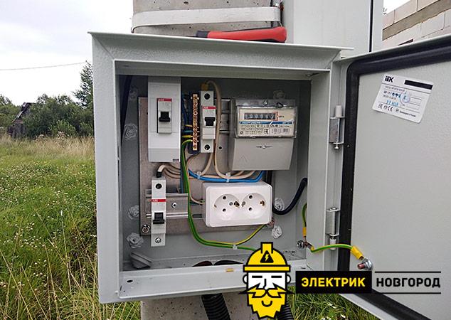 Подключение от столба Ильменские электросети