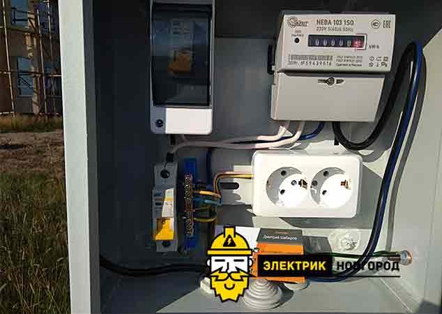 Техприсоединение к электричеству частного дома